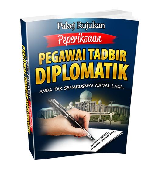 Panduan Peperiksaan Pegawai Tadbir Diplomatik 2016