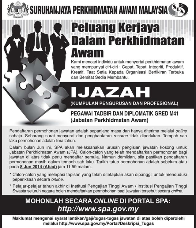 Permohonan Pegawai Tadbir Diplomatik Jun 2014 - examptd.info