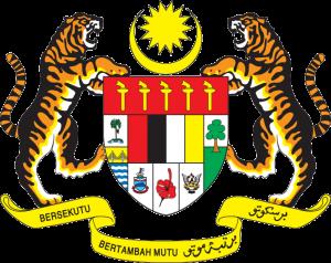 Jata Negara ~ Lambang & Maksud Lambang Negara Malaysia
