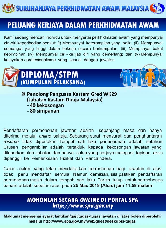 Iklan Permohonan Jawatan Penolong Penguasa Kastam WK29